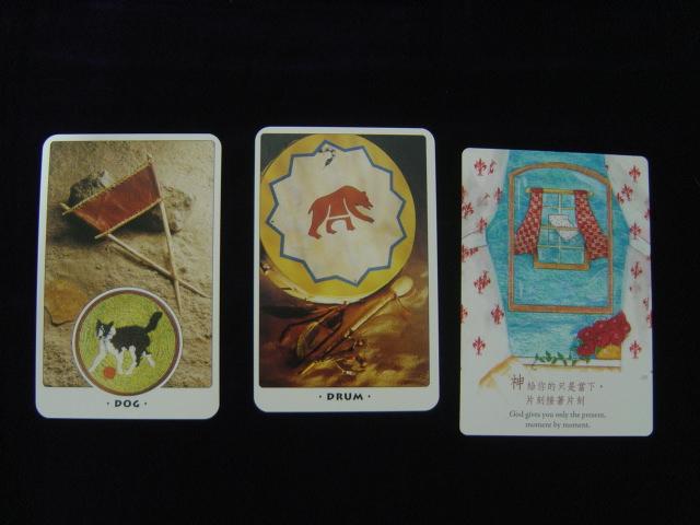 tricard (8).JPG