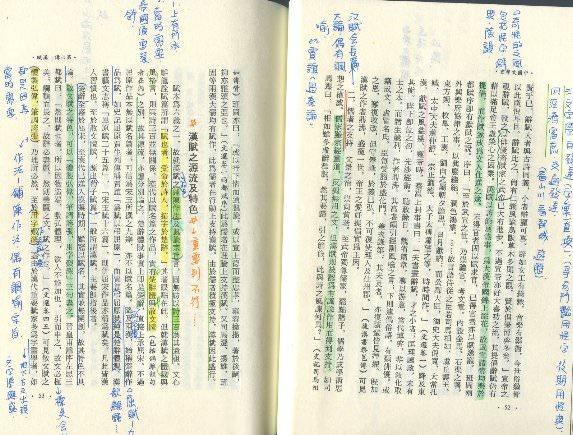 外 (2).jpg