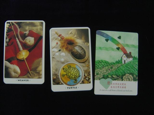 tricard (10).JPG