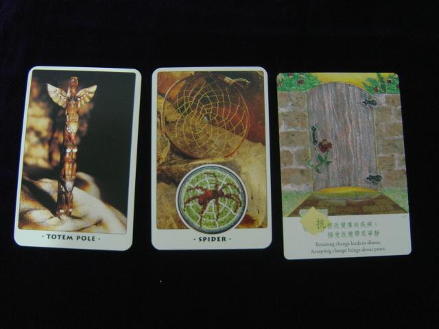 tricard (2).JPG